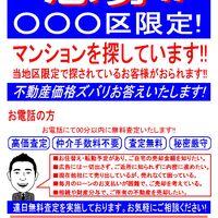sample_03_02.jpg